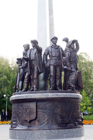 Памятник строителям города и Смоленской АЭС