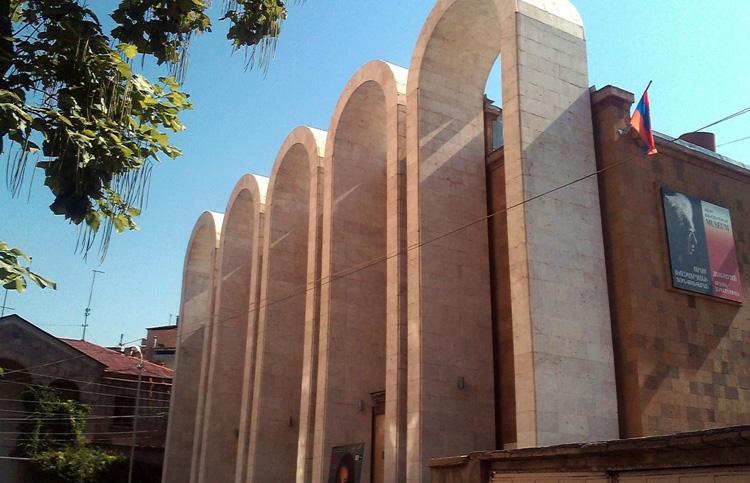 Мемориальный музей Арама Хачатуряна