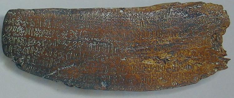 Загадки письменности рапануйцев