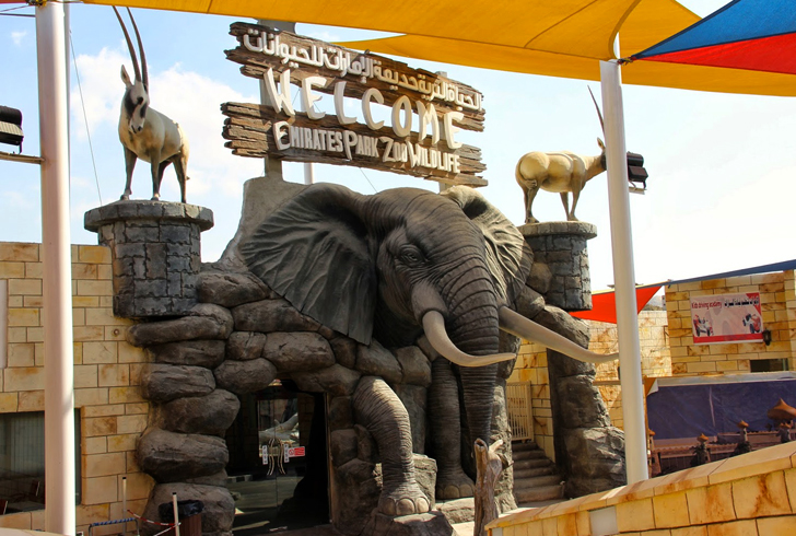Emirate Park Zoo