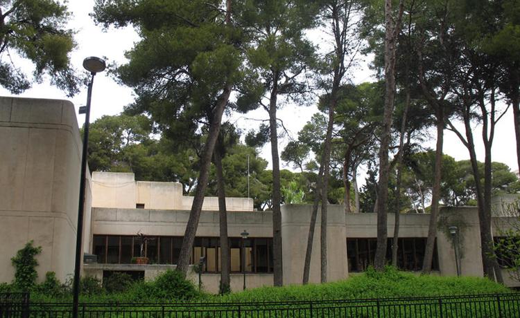Провинциальный музей Альбасете