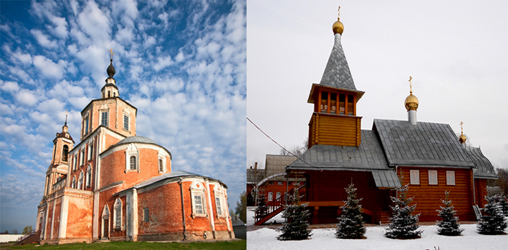 Монастыри Карачева