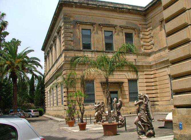 Провинциальный музей археологии