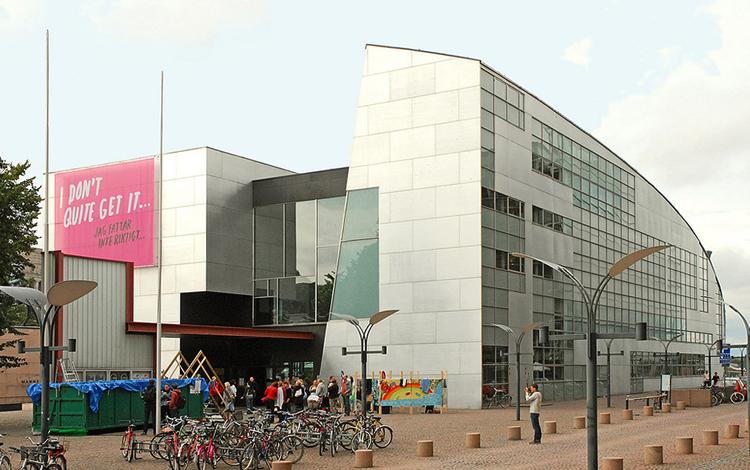 Музей современного искусства Киасма