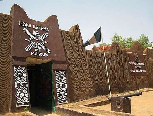 Gidan Makama музей