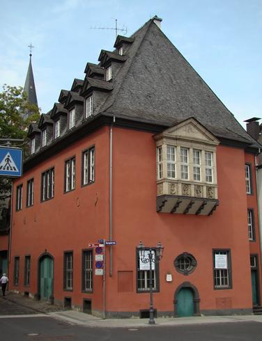 Дом гильдии торговцев