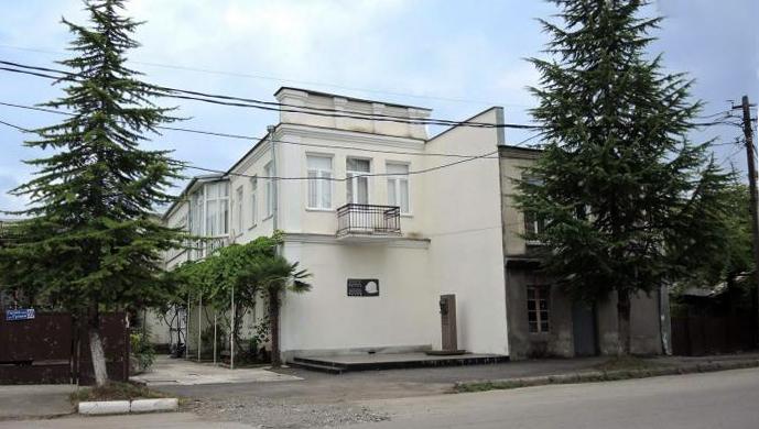 Дом-музей Д.И. Гулиа