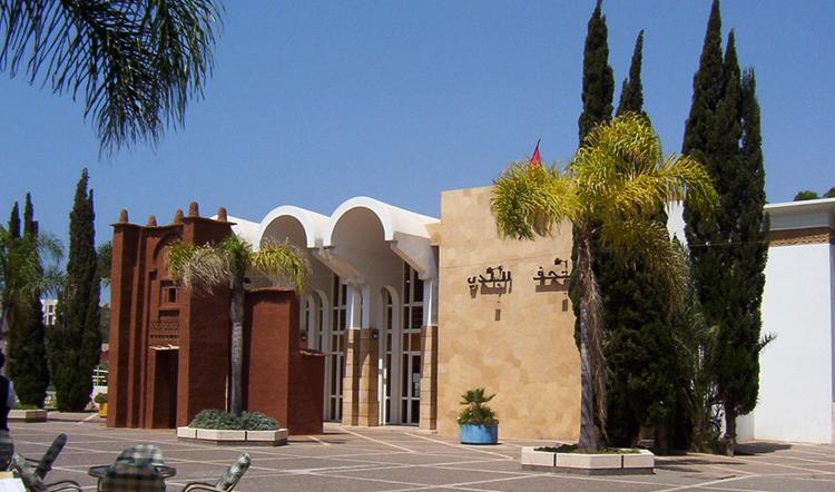 Музей берберского наследия