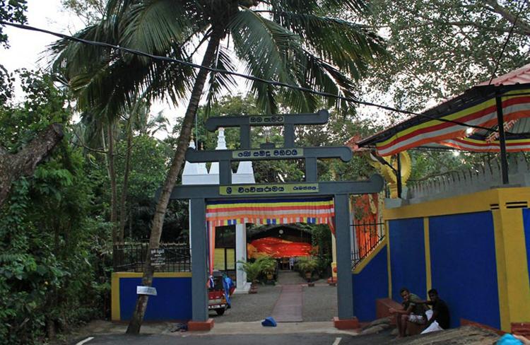 Храм Roomassala Sri Viwekarama Temple