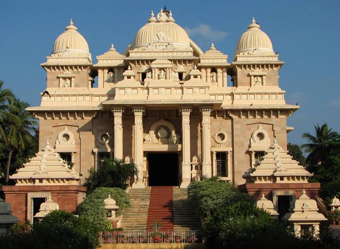 Храм Рамакришна Матх