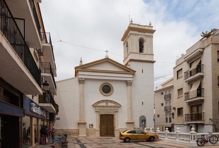 Церковь Сан-Хайме и Санта-Ана