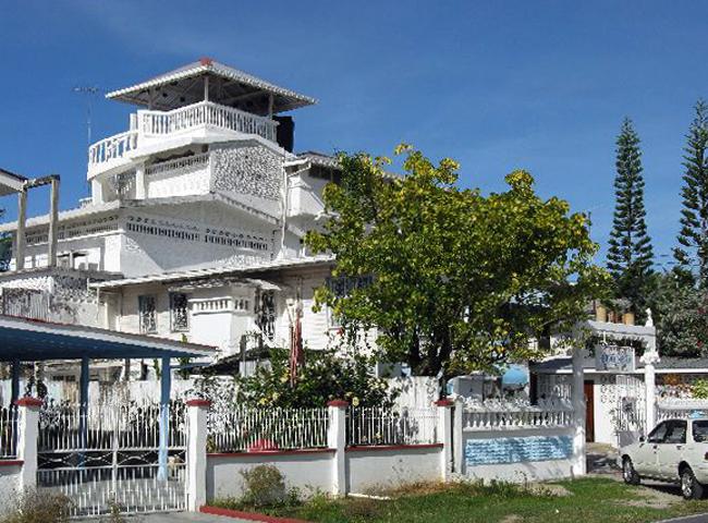 Музей наследия Гайаны