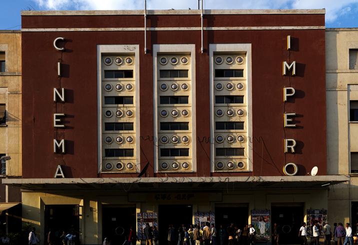 Кинотеатр «Имперо»
