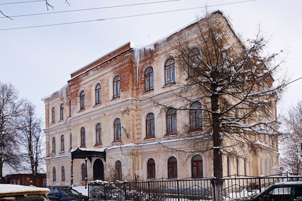 Исторический городской музей