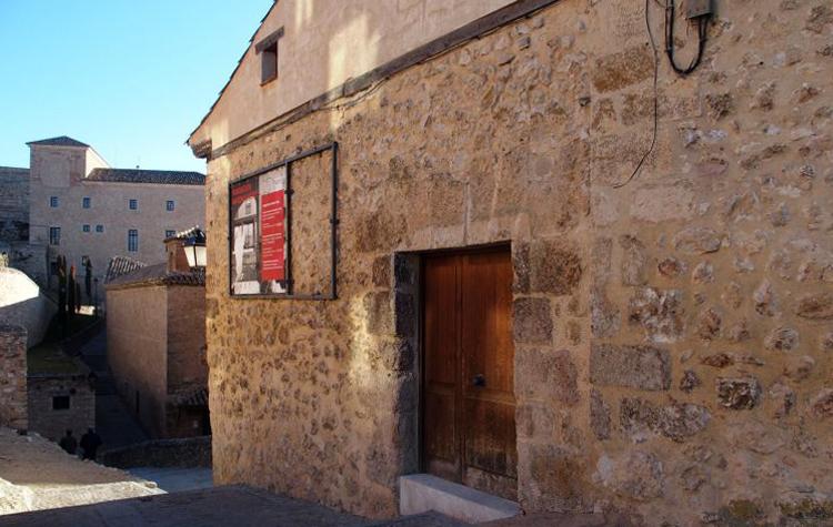 Музей дома Курато