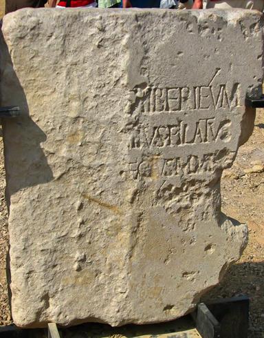 Камень Понтия Пилата