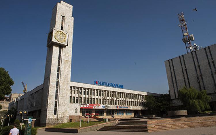 Здание Кыргызтелекома