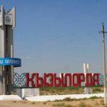 Достопримечательности Кызылорды: фото и описание