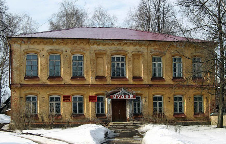 Музей истории городского округа Кохма