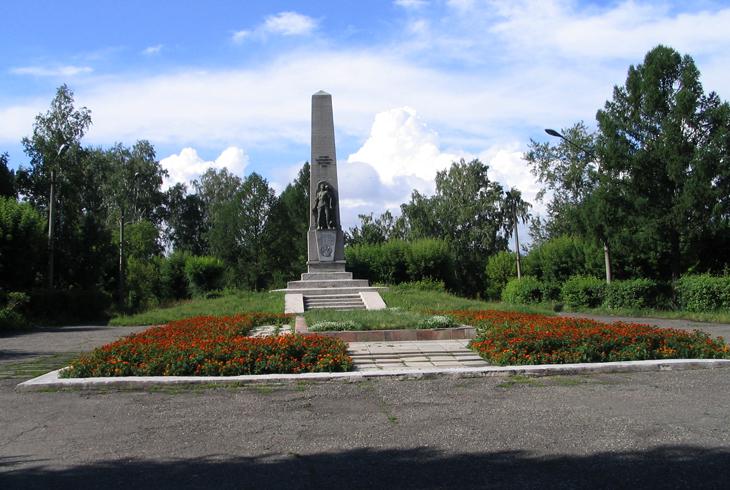 Сквер героев Кольчугинского восстани