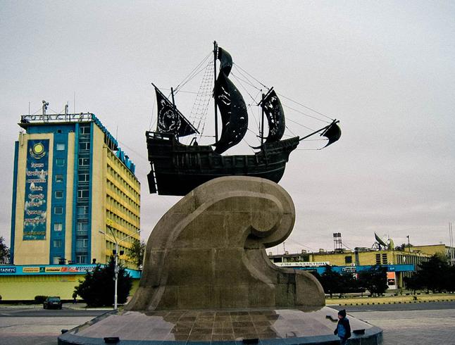 Монумент «Каравелла»
