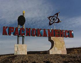 Достопримечательности Краснокаменска
