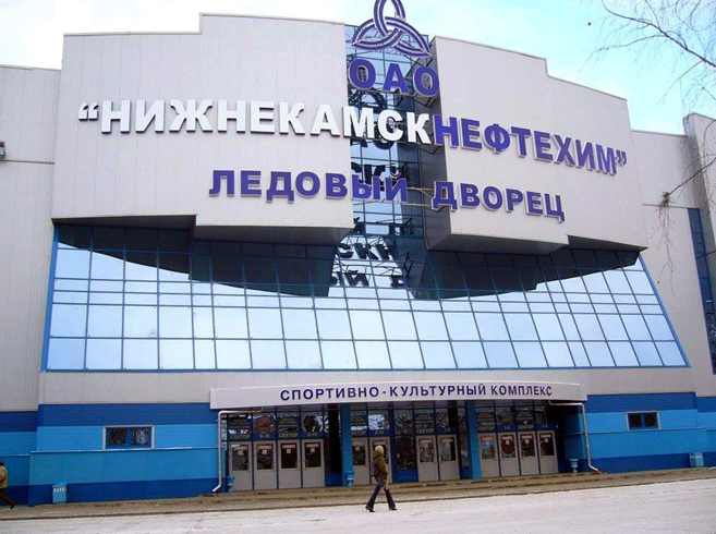 Городской ледовый дворец