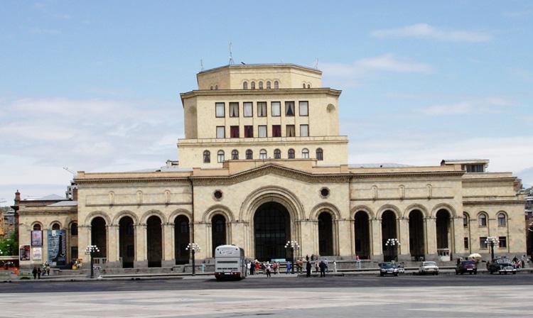 Национальный исторический музей Армении