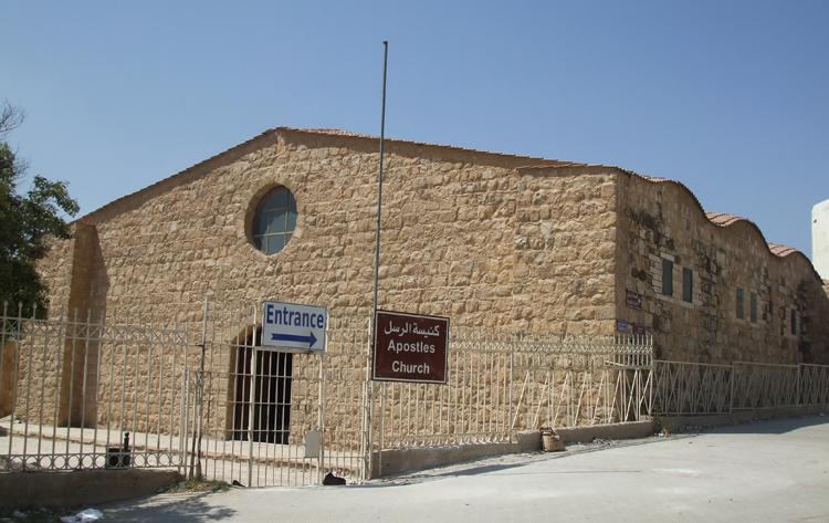 Церковь Апостолов
