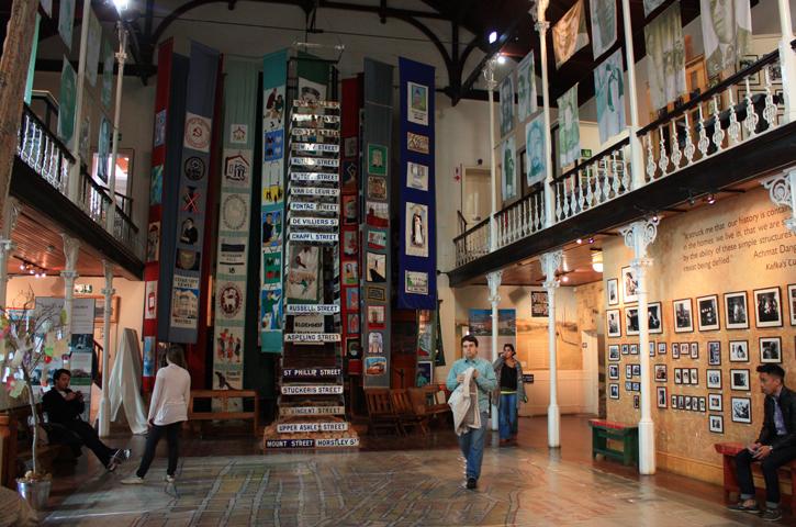 Музей шестого квартала