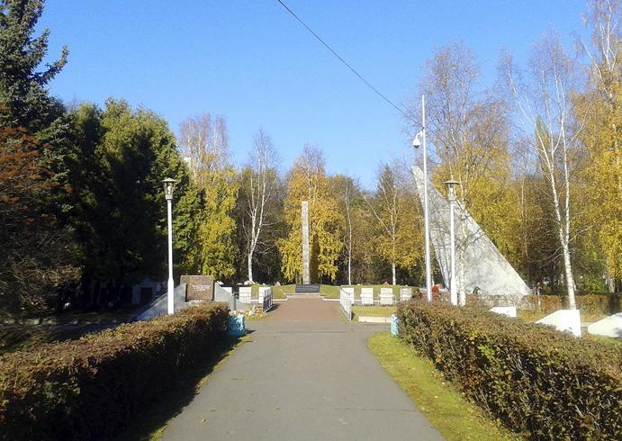 Памятник «Памяти павших в 1941—1945 годах»