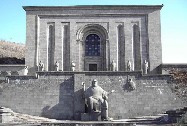 Музей Матенадаран