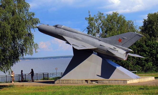 Самолёт Миг 21ПФМ