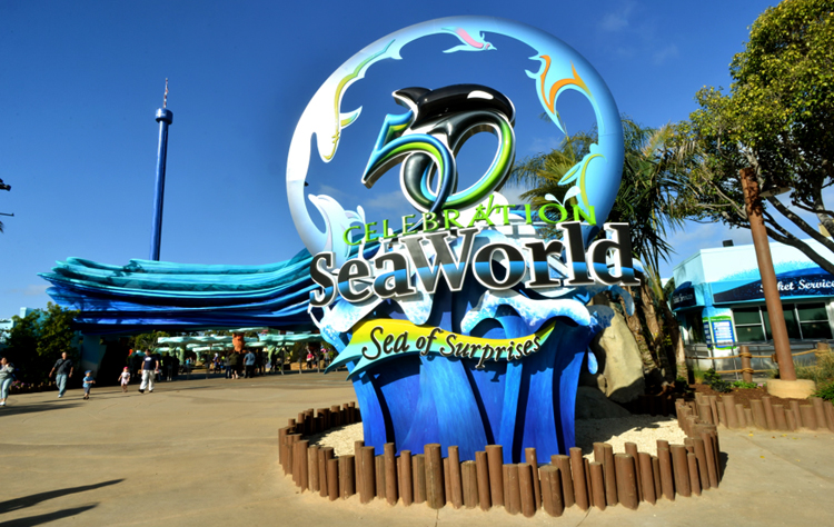 Парк «Морской мир»