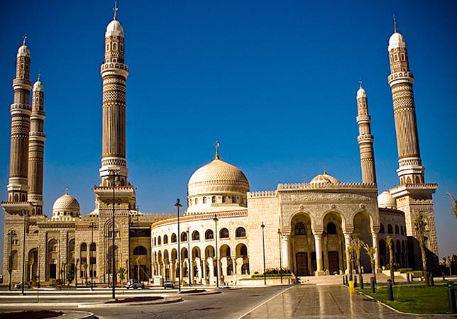 Мечетьаль-Салех