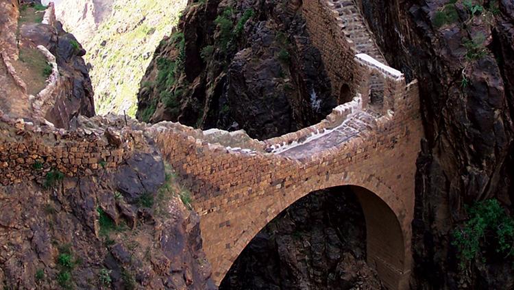 Мост вШихаре
