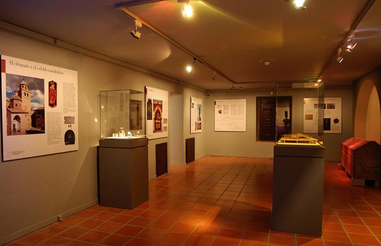 Внутри музея Альбаррасина