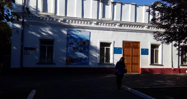 Музей искусства и литературы