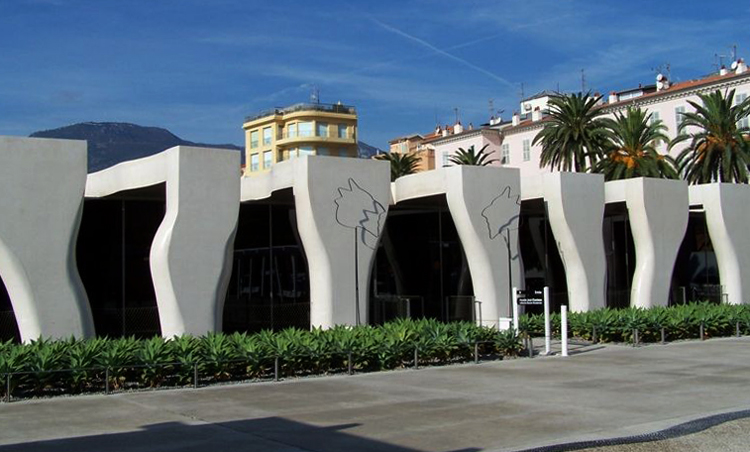 Музей Жака Кокто