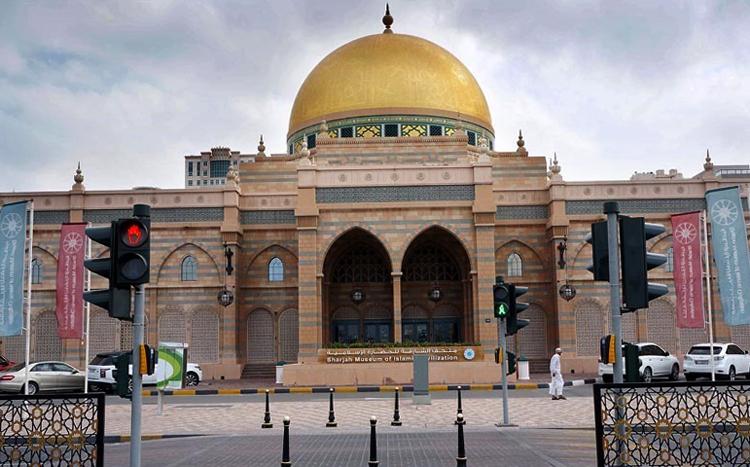 Музей исламской цивилизации
