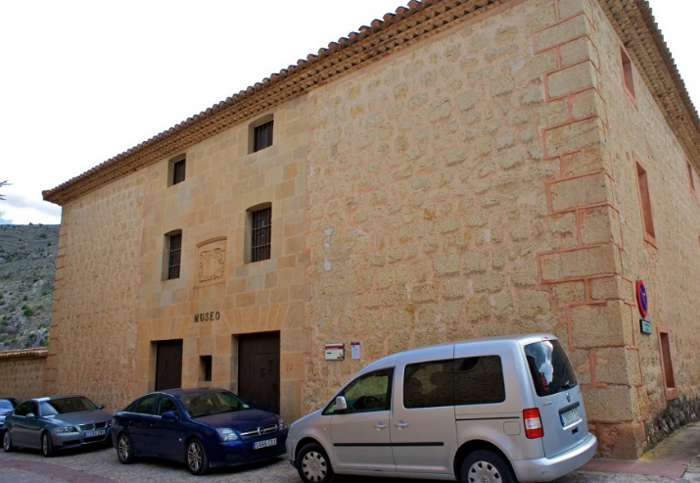Музей Альбаррасина