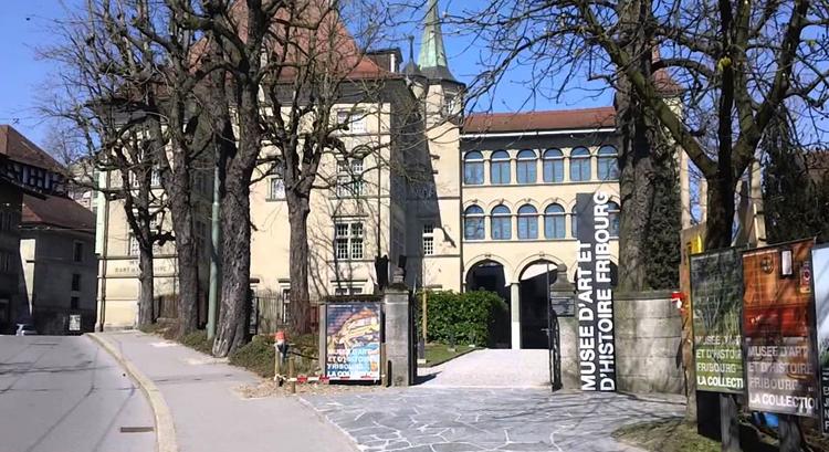 Художественно-исторический музе