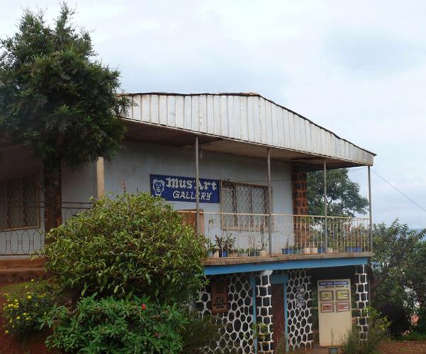 Камерунский музей искусств