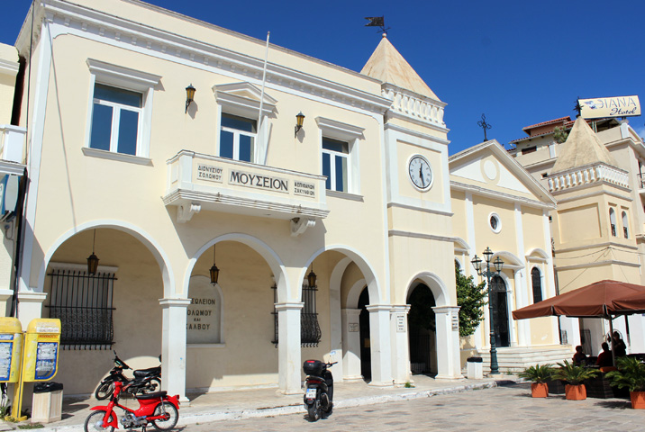 Музей Дионисиоса Соломоса