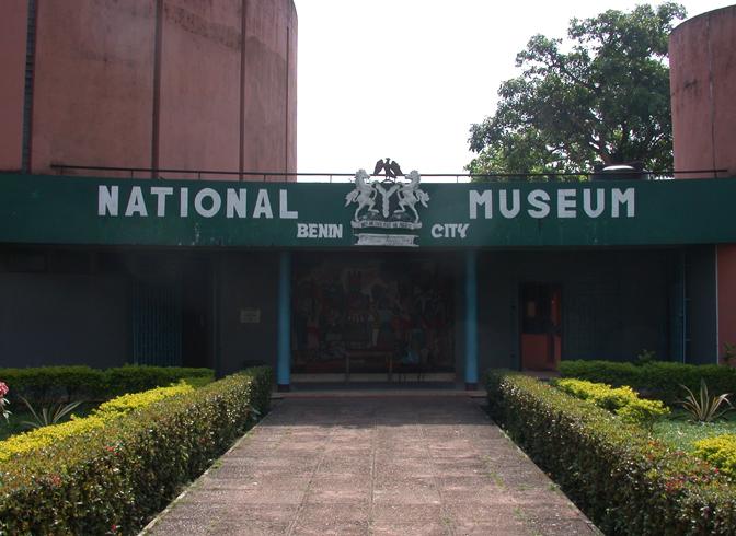 Национальный музей Benin City