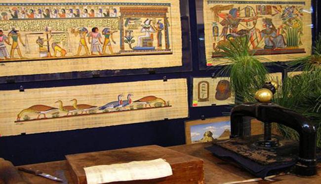 Египетский геологический музей