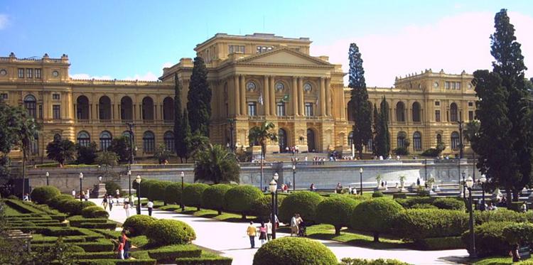 Музей Паулиста