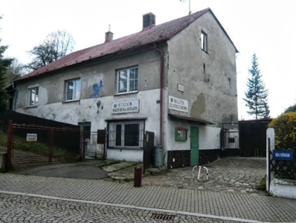 Музей-кузница Келтички