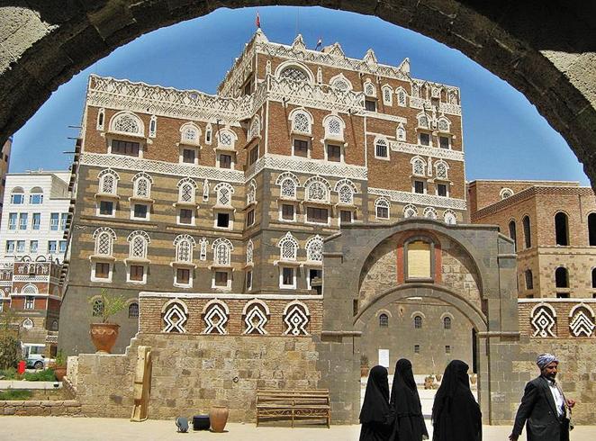 Национальный музей Йемена