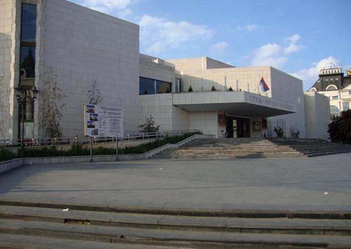 Национальный театр Сербии